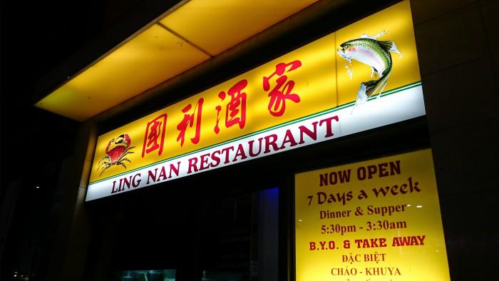 5 quán ăn khuya ngon rẻ bổ ở Melbourne